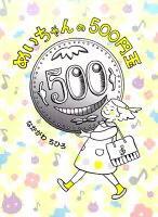 EK000197