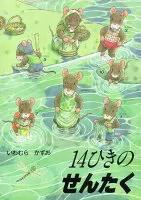 EK000950