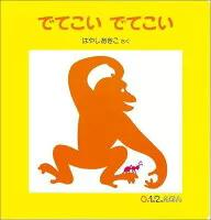 EK002306